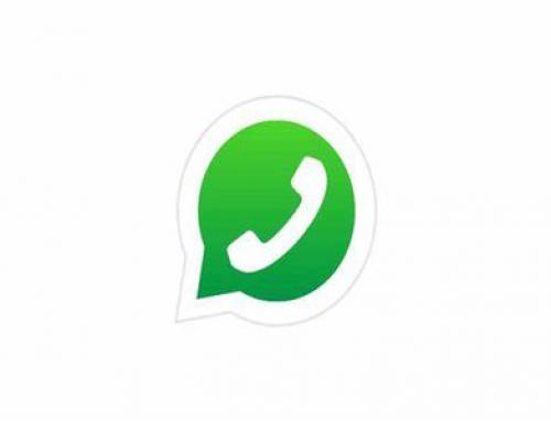Lista de difusión de WhatsApp